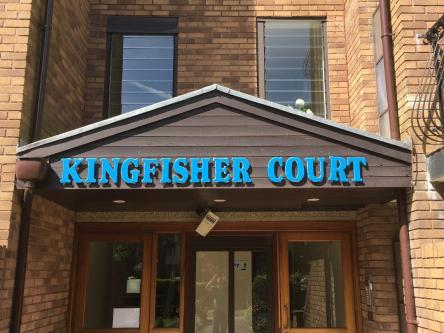 Kingfisher Court, Bournemouth