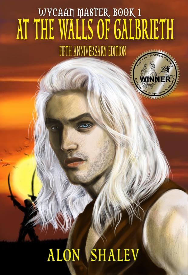 Galbrieth cover.5th.anniversary